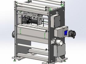 28 Detail~v~modele Coupeuse A Matrices Pour Imprimerie
